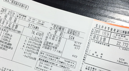 201600216_14