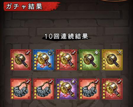 20160422_san01