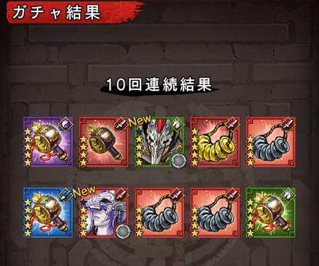 20160422_san04