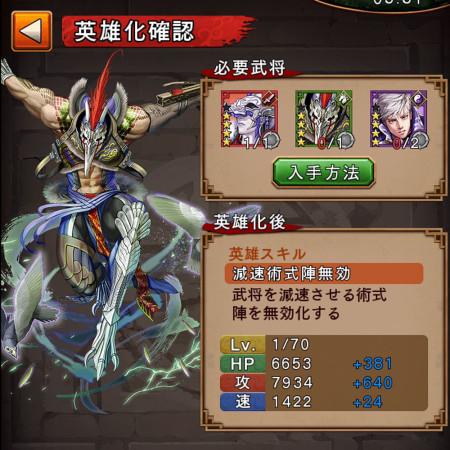 20160422_san09