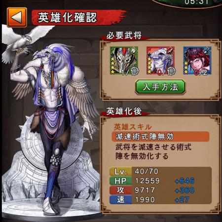 20160422_san10