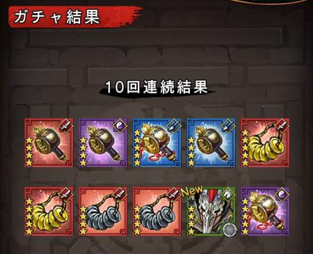 20160422_san11