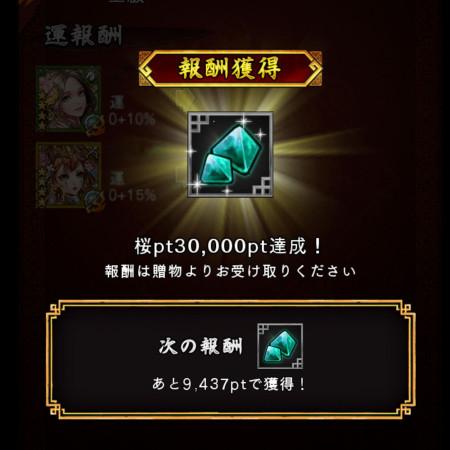 IMG_9691_2