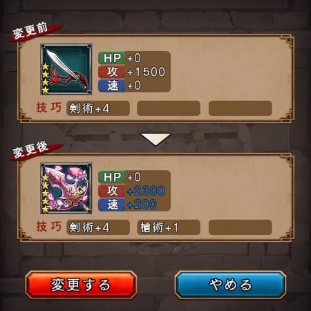 IMG_9696_2